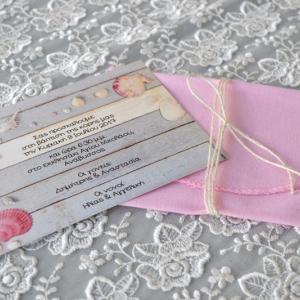 Προσκλητήρια βάπτισης καλοκαιρινά -Β1708 - <p>Προσκλητήριο βάπτισης με ροζ υφασμάτινο φάκελο και καλοκαιρινή διάθεση...</p>...