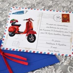 Προσκλητήρια βάπτισης 2017 -Β1716 - <p>Πρωτότυπο προσκλητήριο carte postale , θέμα βέσπα , με μπλε φάκελο   κόκκινο δέσιμο!</p>...