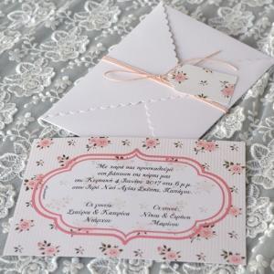 Προσκλητήρια βάπτισης  φλοράλ -Β1720 - <p>Ρομαντικό προσκλητήριο βάπτισης, με ιδιαίτερο δέσιμο   καρτελάκι με λουλούδια!</p>...