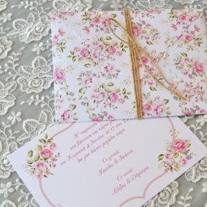 Προσκλητήρια βάπτισης  φλοράλ -Β1721 - <p>Ρομαντικό προσκλητήριο , με υπέροχο φλοράλ φάκελο , στους τόνους του ροζ !</p>...