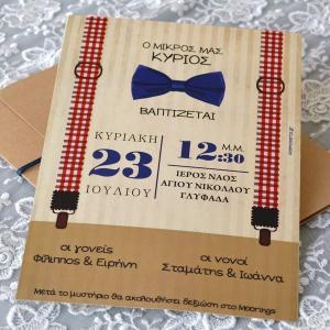 Προσκλητήρια βάπτισης μουστάκι - παπιγιόν -Β1726 - <p>Πρωτότυπο προσκλητήριο βάπτισης με θέμα  ;μικρός κύριος ;  , με φάκελο από οικολογικό χαρτί   ιδιαίτερο δέσιμο!</p>...