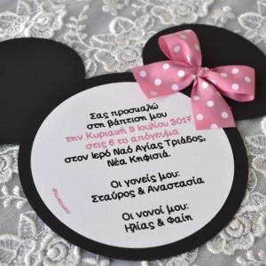 Προσκλητήρια βάπτισης πρωτότυπα -Β1736 - <p>Εντυπωσιακό προσκλητήριο βάπτισης  ;minnie mouse ; με ροζ πουά φιόγκο!</p>...