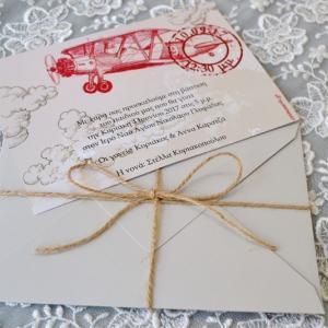 Προσκλητήρια βάπτισης 2017 -Β1742 - <p>Ρομαντικό προσκλητήριο βάπτισης carte postale με κόκκινο αεροπλανάκι και ιδιαίτερο δέσιμο!</p>...