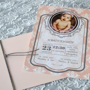 Προσκλητήρια βάπτισης 2017 -Β1739 - <p>Ρομαντικό προσκλητήριο βάπτισης σε ροζ τόνους με την φωτογραφία της μικρής πριγκίπισσας σας!</p>...