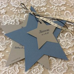 Προσκλητήρια Βάπτισης Αστέρι -Β1804 - <p>Πρωτότυπο προσκλητήριο βάπτισης με τρία κοπτικά αστέρια!</p>...