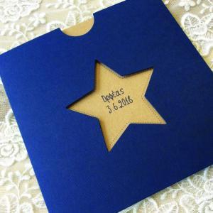 Προσκλητηρια Βαπτισης Αστερακι -Β1819 - <p>Συρταρωτό προσκλητήριο βάπτισης με θέμα το αστέρι.</p>...