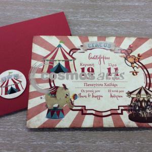Προσκλητήριο βάπτισης ΤΣΙΡΚΟ - Β2030 - <p>Εντυπωσιακό προσκλητήριο βάπτισης με θέμα το τσίρκο!</p>...