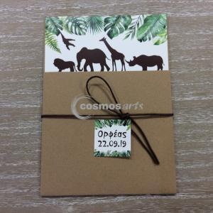Προσκλητήριο βάπτισης JUNGLE - Β1909 - <p>Προσκλητήριο βάπτισης με θέμα τα ζώα της ζούγκλας, σε οικολογικό χαρτί και ιδιαίτερο δέσιμο.  tip: Φτιάχτε στο ίδιο θέμα το βιβλίο ευχών της βάπτισης του παιδιού σας, την μπομπονιέρα, το σουβέρ και το σουπλά. Συνδυάστε επίσης το σετ νονού στο ίδιο θέμα</p>...
