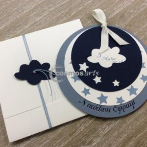 Προσκλητήριο βάπτισης LITTLE STAR - Β1910 - <p>Εντυπωσιακό προσκλητήριο βάπτισης, τρεις ασύμμετρες κάρτες με κοπτικό και θέμα το αστέρι.</p>...