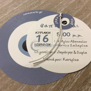 Προσκλητήριο βάπτισης ΜΑΤΑΚΙ - Β1915 - <p>Πρωτότυπο προσκλητήριο βάπτισης για αγόρι με τρείς ασύμμετρες κάρτες, θέμα το μάτι, σε aqua αποχρώσεις. tip: Φτιάχτε στο ίδιο θέμα το βιβλίο ευχών της βάπτισης του παιδιού σας, την μπομπονιέρα, το σουβέρ και το σουπλά. Συνδυάστε επίσης το σετ νονού στο ίδιο θέμα</p>...