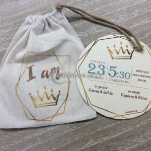 Προσκλητήριο βάπτισης ΠΟΥΓΚΙ - Β1919 - <p>Μοναδικό προσκλητήριο βάπτισης για αγόρι, εκτυπωμένος φάκελος πουγκί και καρτολίνα. tip: Φτιάχτε στο ίδιο θέμα το βιβλίο ευχών της βάπτισης του παιδιού σας, την μπομπονιέρα, το σουβέρ και το σουπλά. Συνδυάστε επίσης το σετ νονού στο ίδιο θέμα</p>...