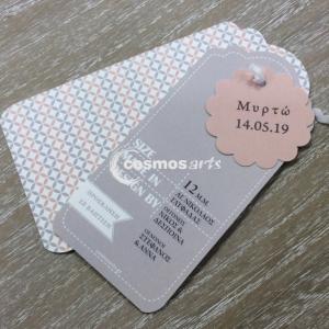 Προσκλητήριο βάπτισης ROMANTIC DECO - Β1921 - <p>Μοναδικό προσκλητήριο βάπτισης για κορίτσι με τρείς κάρτες κοπτικά σε τούλινο φάκελο.</p>...